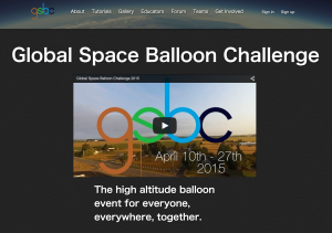 Global_Space_Balloon_Challenge_-_Home